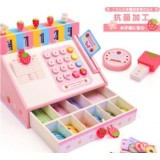 MG Strawberry Cash Register