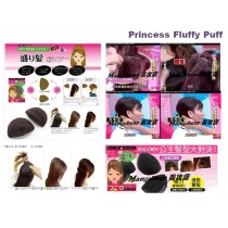 DIY Princess Fluffy Hair Puff
