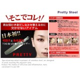 Pretty Steel Blackhead Remover