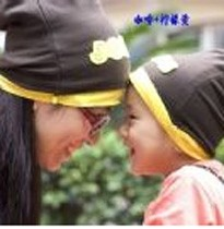 Adult and Kids Pair Fashion Beanie