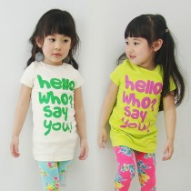 Cool Text Girls Tee ZGT 321