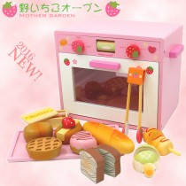 **NEW** MG Pink Bakery Oven Playset