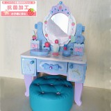 **NEW** MG Strawberry Princess Tiara Dresser in Blue
