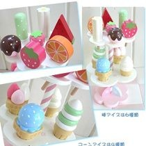 MG Ice Cream Display Stand