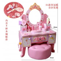 """NEW"" MG Strawberry Princess Tiara Dresser with Stool"